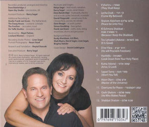Day 7 by Barry & Batya Segal (CD) CD The Joseph Storehouse Trust