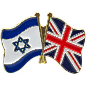 UK and Israel Flag Pin Badge The Joseph Storehouse Trust