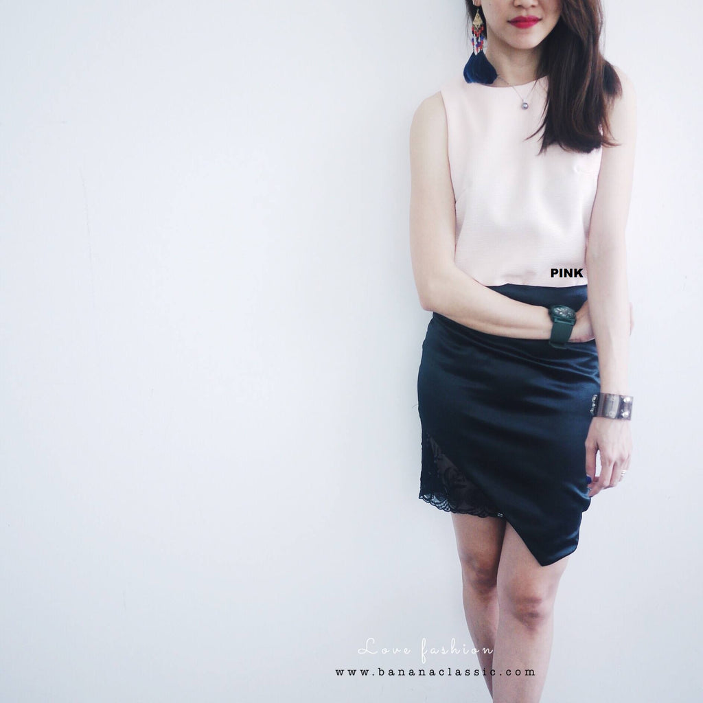 Lacey Silk Skirt