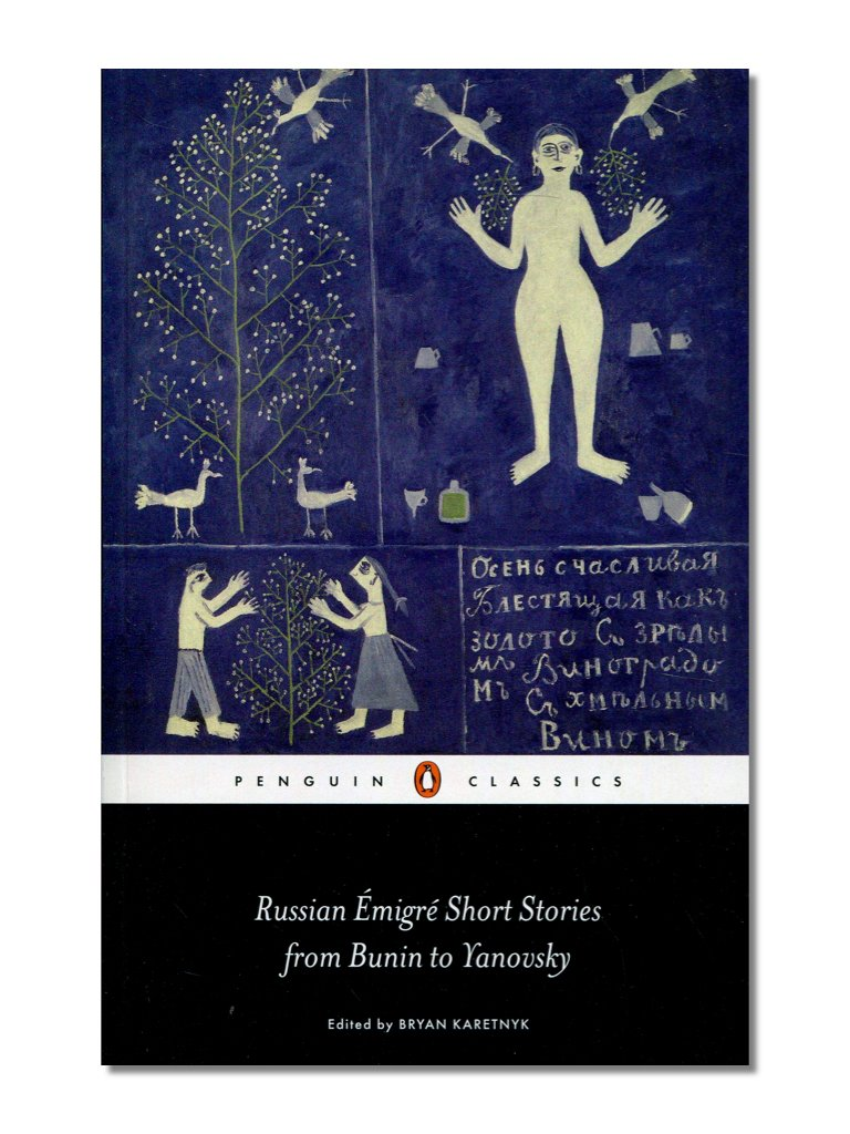 Russian Émigré Short Stories From Bunin To Yanovsky