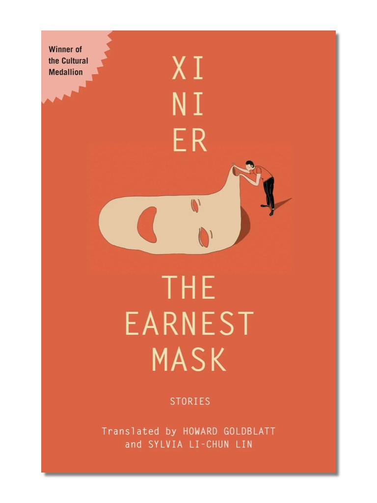 The Earnest Mask
