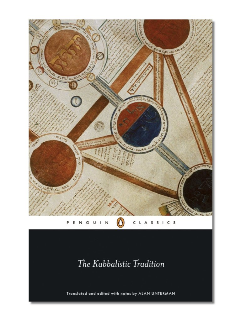 The Kabbalistic Tradition