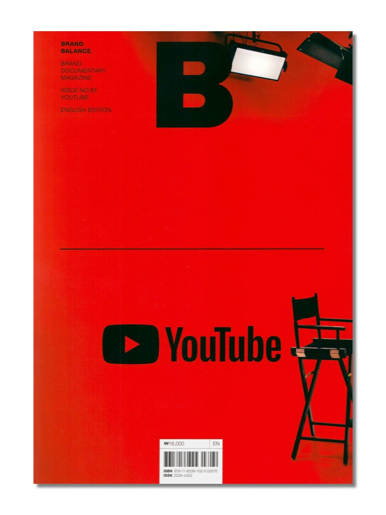 Magazine B: YouTube