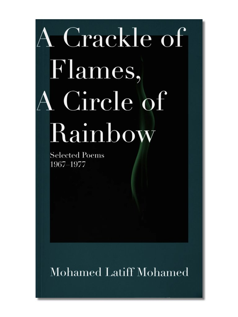 A Crackle Of Flames, A Circle Of Rainbow