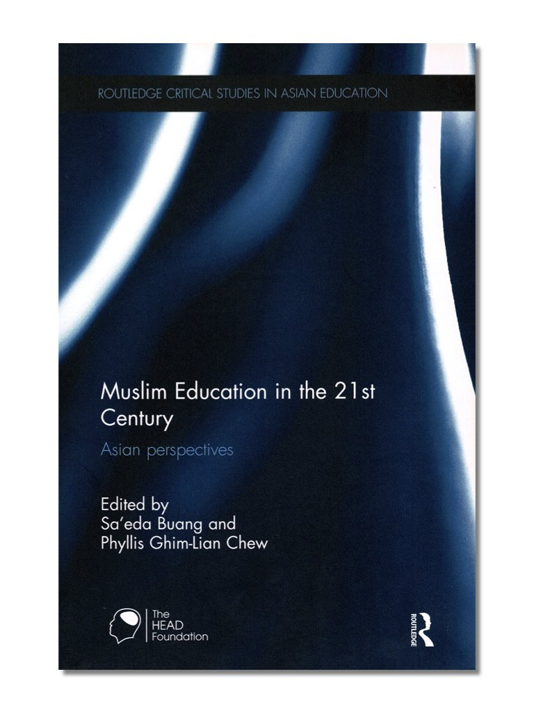 Muslim Education In The 21st Century