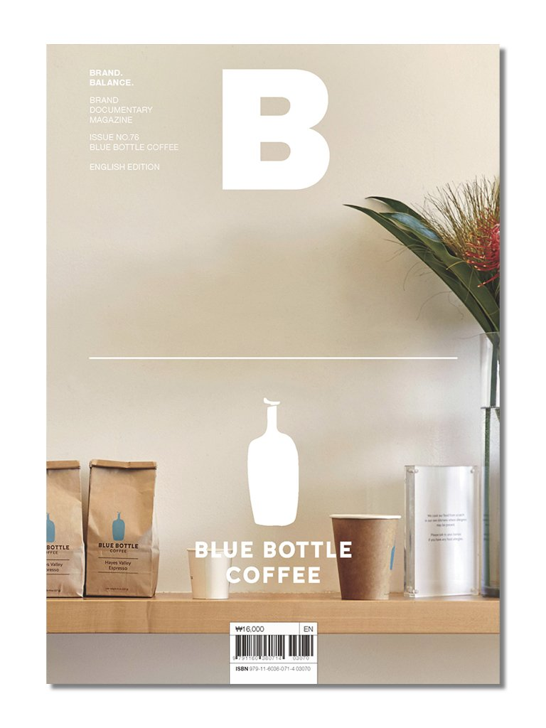 Magazine B: Blue Bottle Coffee