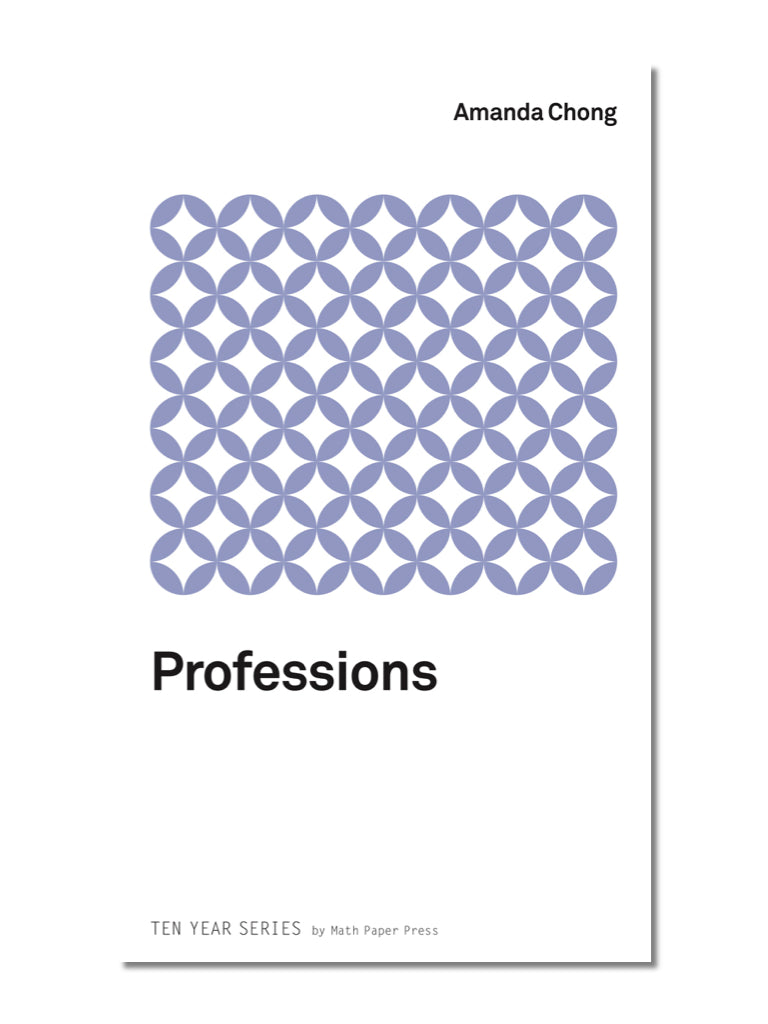Professions (1st Edition)