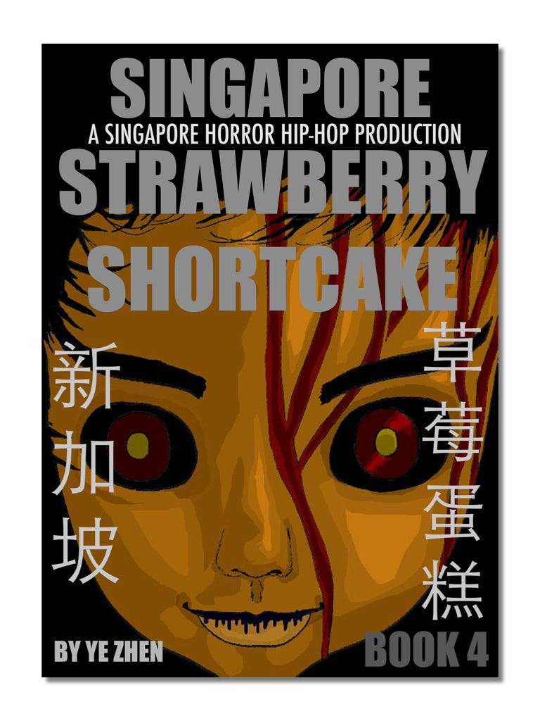Singapore Strawberry Shortcake Book #4