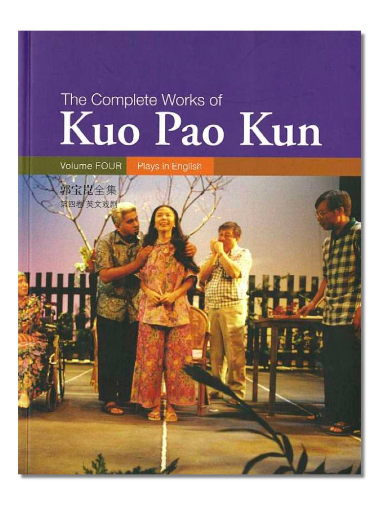 The Complete Works Of Kuo Pao Kun Vol 4: Plays In English