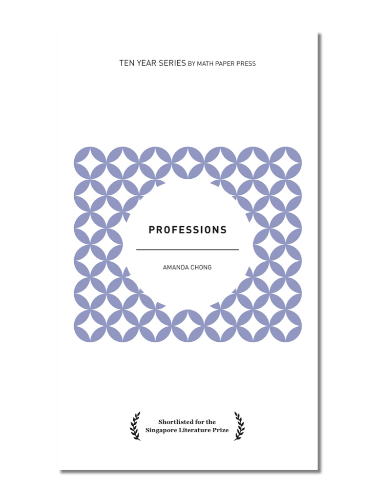 Professions (2nd Printing)