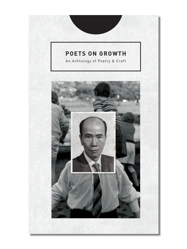 Poets On Growth