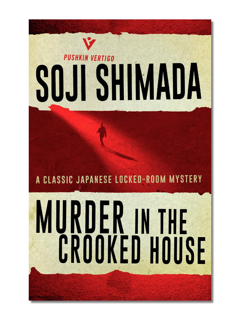 Murder In The Crooked House