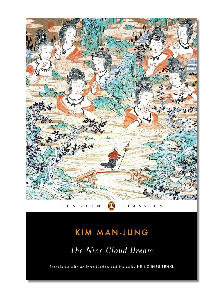 The Nine Cloud Dream