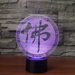 Buddha Zen 3D Lamp - Illusions 3D