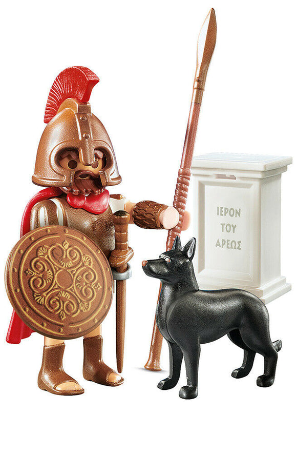 Playmobil History 70216 Greek God Aris