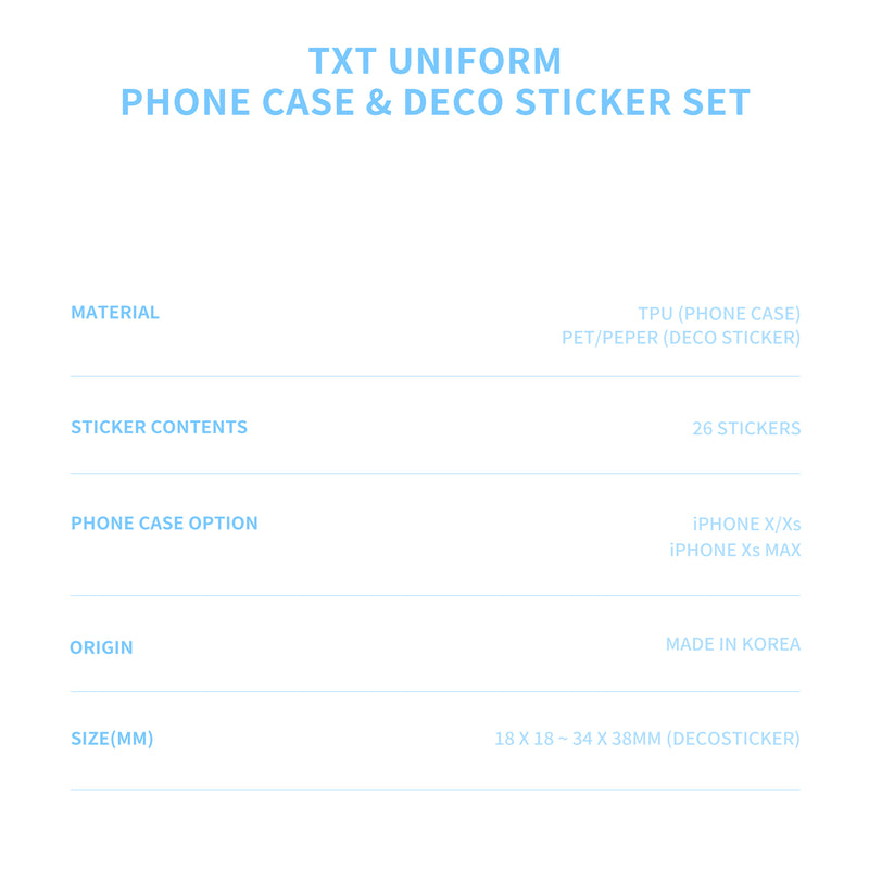 【1st UNIFORM MD】PHONE CASE &  DECO STICKER SET