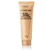 Mascarilla facial desprendible 24K
