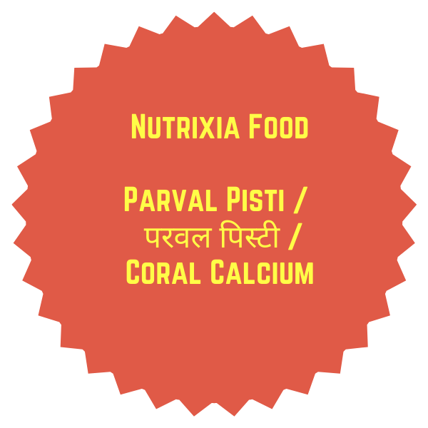 Parval Pisti /  परवल पिस्टी / Coral Calcium - Nutrixia Food