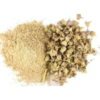 Gokhru  Powder / Gokharu  Powder /  गोखरू पाउडर / Tribulus Terrestris