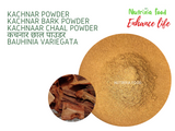 Kachnar Powder / Kachnar Bark Powder / Kachnaar Chaal Powder / Kanchnar Chhal Powder / कचनार छाल पाउडर / Bauhinia Variegata