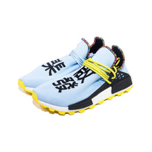 Load image into Gallery viewer, Adidas Human Race Solar Blue