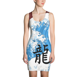 Dragon of the Waves Dress