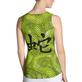 Snake's Lair Women's Tank Top