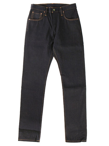Atlas - 16.5 oz Xinjiang slubby long staple cotton selvedge denim - Left Field NYC