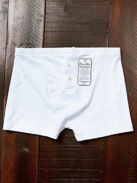 1x1 supima/modal boxer briefs w/ lyrcra - Left Field NYC