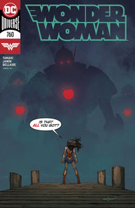 WONDER WOMAN #760 CVR A DAVID MARQUEZ