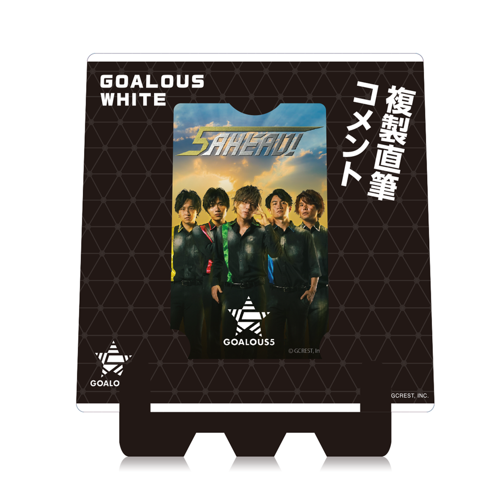 GOALOUS5『5 AHEAD!』M∞CARD