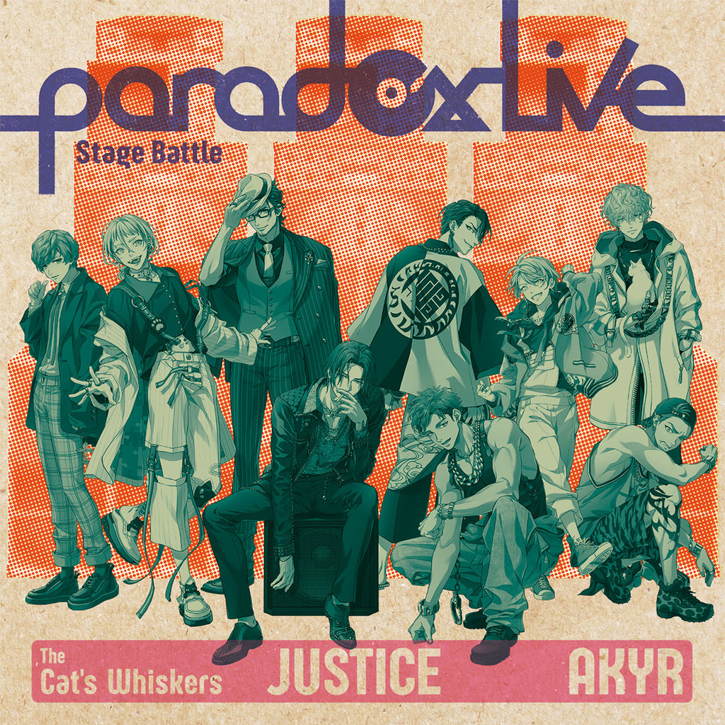 "Paradox Live Stage Battle ""JUSTICE"" The Cat's Whiskers×悪漢奴等【ジークレストア限定特典付き】"