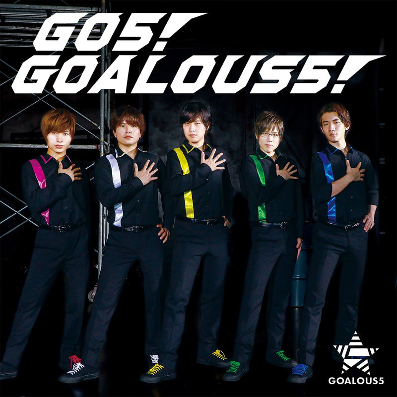 GOALOUS5 GO5! GOALOUS5! 通常盤