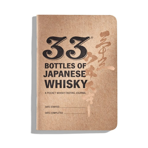 33 Bottles of Japanese Whisky
