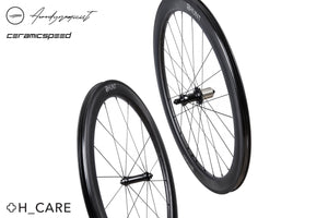 Replacement Spokes For HUNT 52 Carbon Aerodynamicist Wheelset