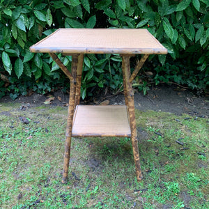 Bamboo and Seagrass Vintage Occasional Table