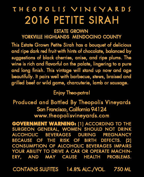 Estate Grown Petite Sirah 2016