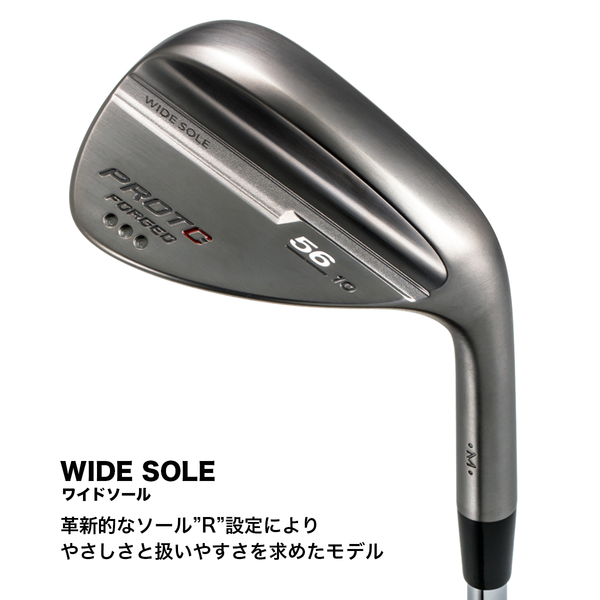 56-10(wide sole)-head