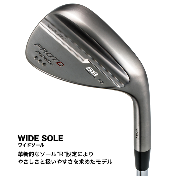 58-10(wide sole)-head