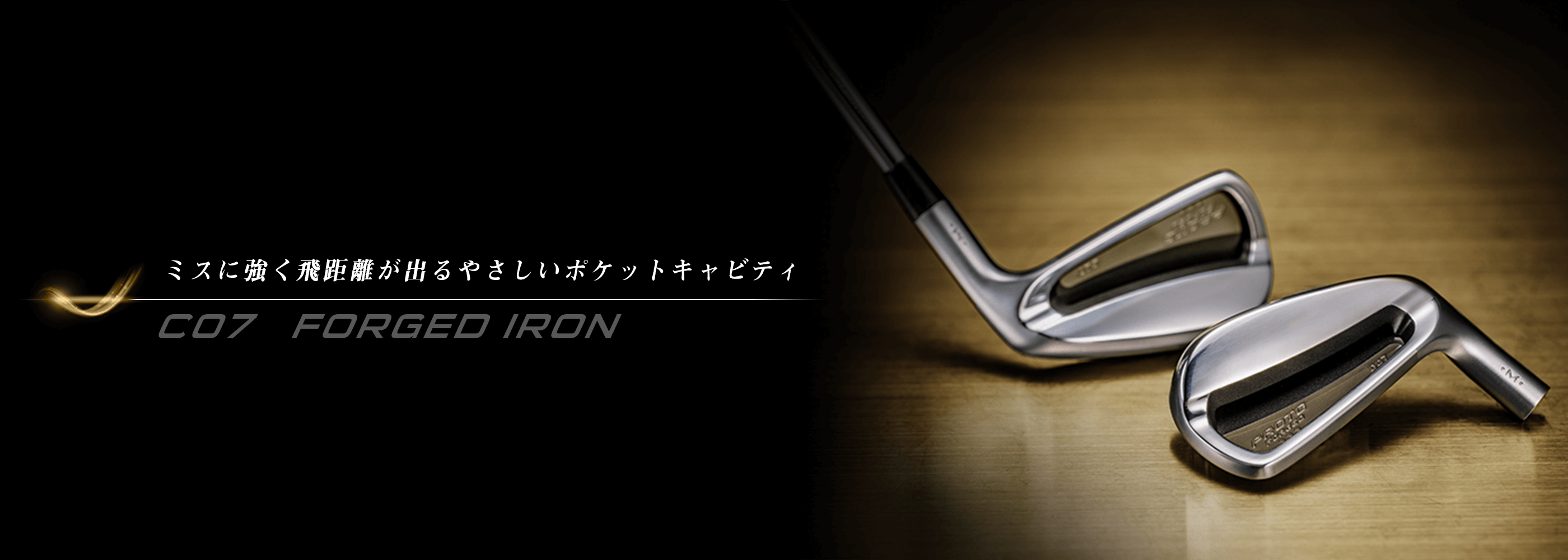 C07 FORGED IRON