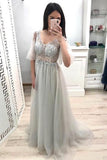 Princess V Neck Short Sleeve Gray Prom Dresses, Long Tulle Party Dresses PW894