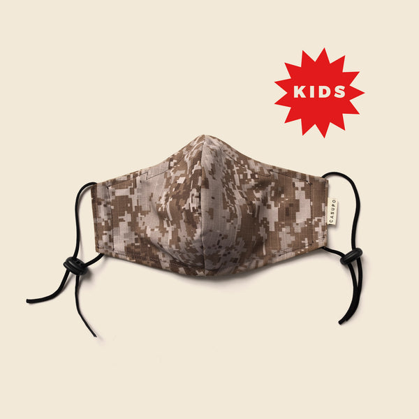 KID'S FACE MASK BROWN CAMO