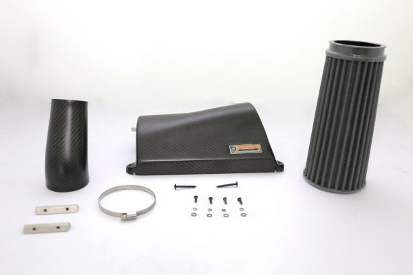 ARMASpeed Mercedes-Benz W204 C250 Cold Carbon Intake