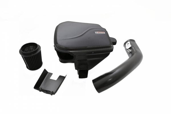 ARMASpeed BMW F20 M135i Cold Carbon Intake