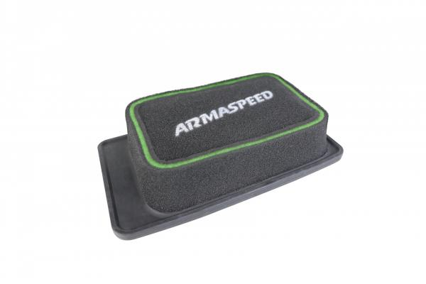 ARMASpeed CS57-AR60001 Replacement Air Filter