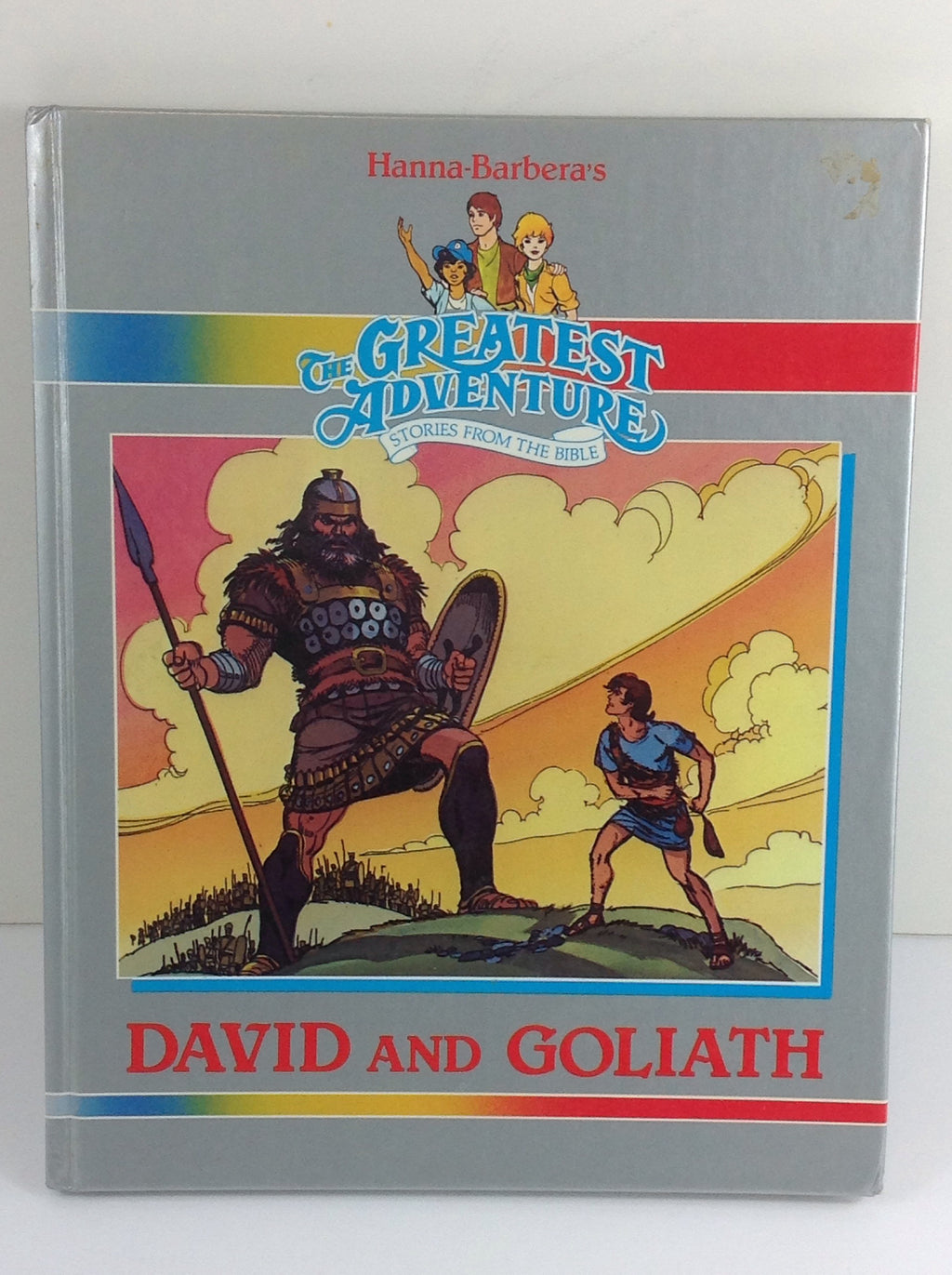David and Goliath (Hanna-Barbera's : The Greatest Adventure, Stories from the Bible