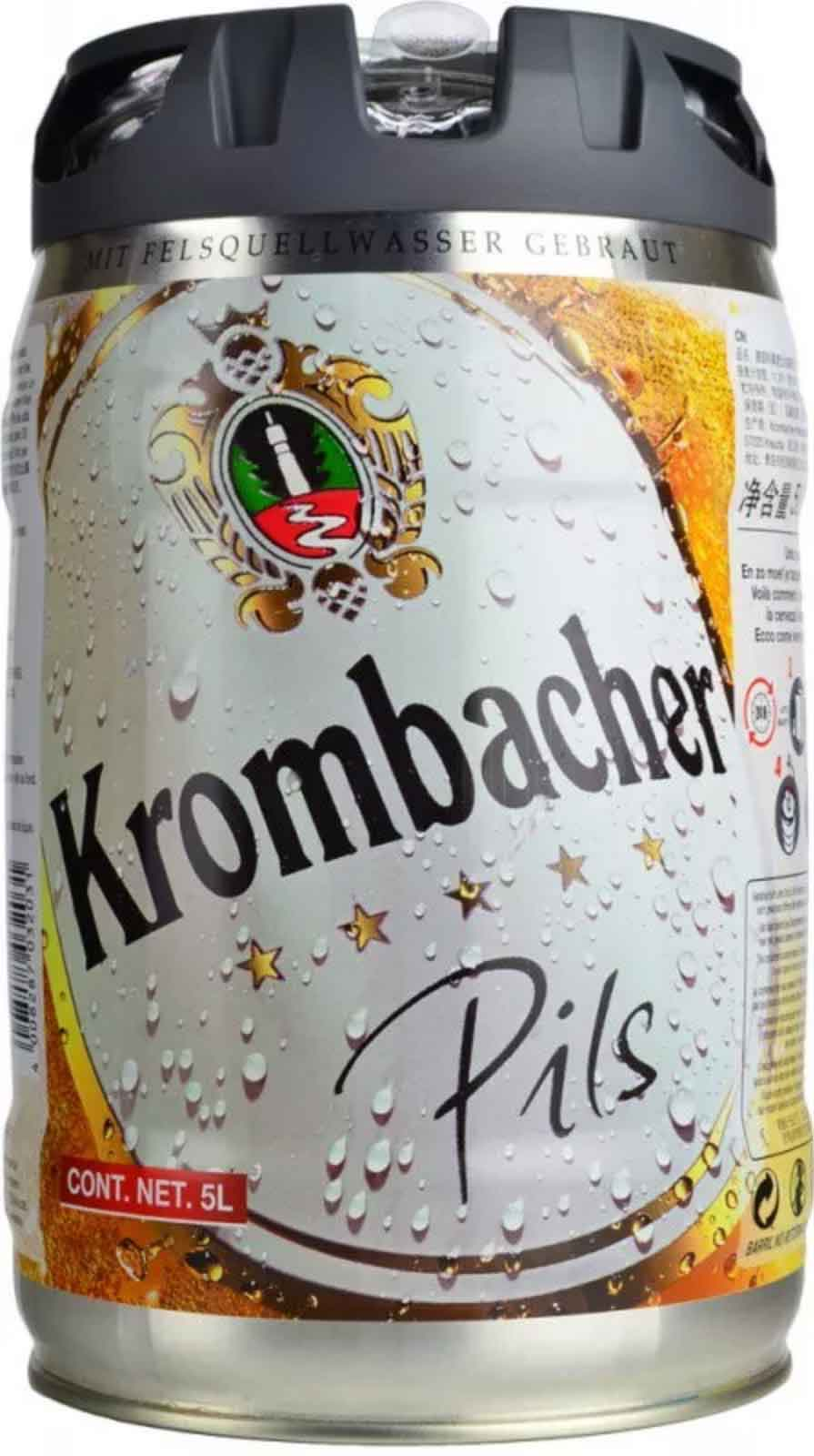 Martins Off Licence Krombacher 5Litre Keg