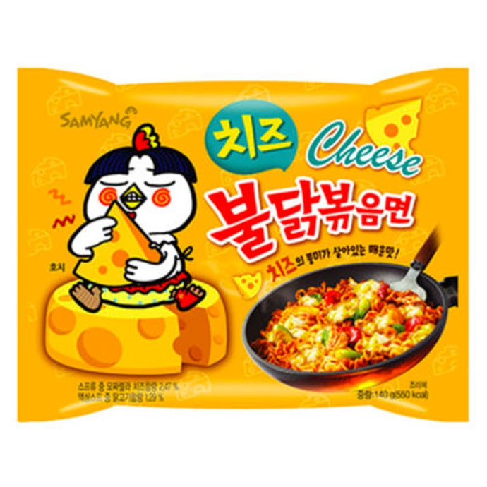 Samyang CHEESE HOT SPICY Chicken Ramen Instant Noodles, 140g
