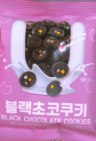 Youus Chocolate - Black Chocolate Cookies