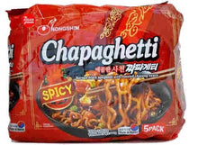 Load image into Gallery viewer, Nongshim Chapaghetti Spicy 137gm
